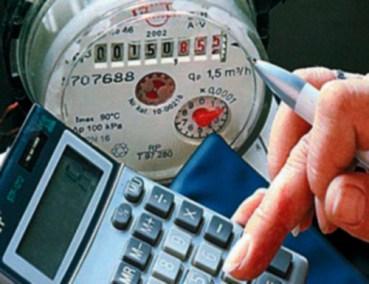 Подати показники лічильників відтепер можна через інтернет