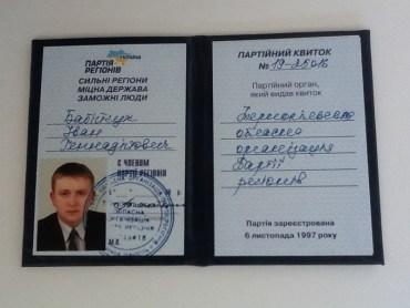 За що гинули люди на Майдані, а зараз гинуть на війні?