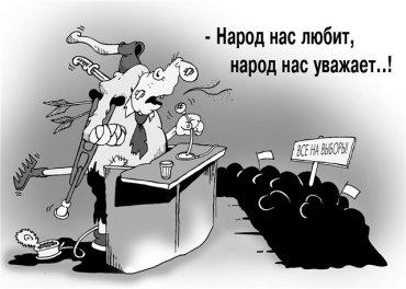 На Донбасі вчителів змушують голосувати за Порошенка