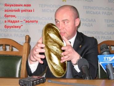 Сергій Надал знайшов винних