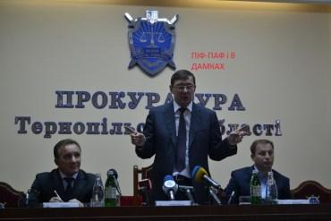 Тернопільська облрада прийняла звернення до Президента України та Верховної Ради щодо звільнення з посади Генерального прокурора Луценка