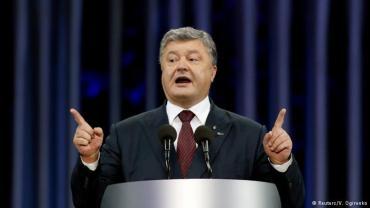 """Порошенко виступив із заявою щодо ситуації з """"ПриватБанком"""""""