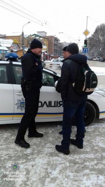 У Тернополі патрульні оштрафували 17 пішоходів