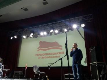 Журналіст Роман Скрипін у Тернополі прочитав лекцію для чайників