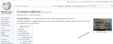 У тернопільському парку імені Тараса Шевченка знову будуть квасити три дні