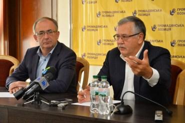 Анатолій Гриценко у Тернополі заявив, що уряд Гройсмана бреше