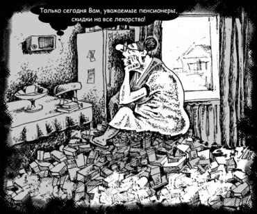Яке радіо слухають українці?