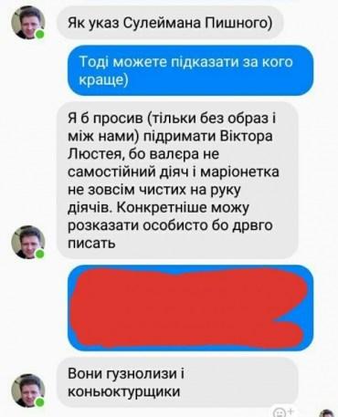 У київському національному університеті імені Шевченка визрів конфлікт між студентами історичного факультету і викладачем