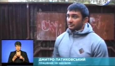 У Тернополі викрили тітушку №1 Дмитра Патиковського