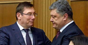 Луценко і Порошенко вважають українців лохами?