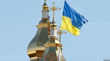 9-11 жовтня Україна отримає томос?