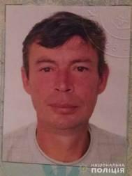 Допоможіть розшукати жителя Тернопільщини