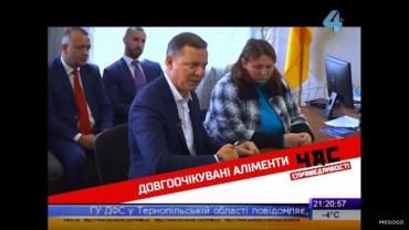 Олега Ляшка приховано рекламують на тернопільському телебаченні