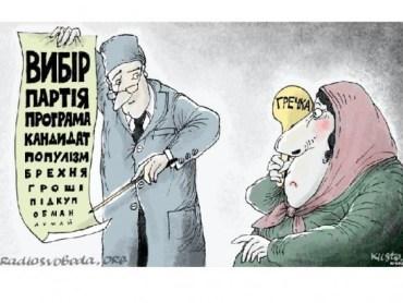 Секунда політичної реклами на українському телебаченні коштує 5 тисяч 658 гривень