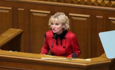 """""""Бляяяяяя"""" – дружина генпрокурора Ірина Луценко вилаялася з трибуни Верховної Ради"""
