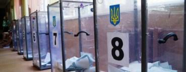 Порошенківці знищили єдину незалежну в Україні виборчу комісію в Тернополі