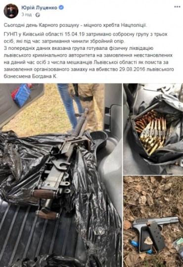 Біля будинку Зеленського затримали трьох осіб, які планували вбити львівського кримінального авторитета