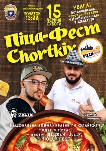 15 червня у Чорткові спечуть найбільшу піцу в Україні