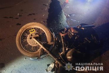 Після аварії мотоцикліст потрапив до лікарні