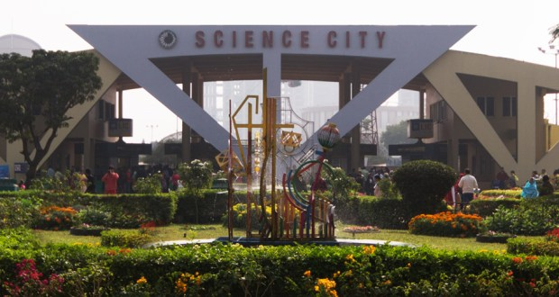 Haryana Science city is likely to be bigger than its counter part in Kolkatta seen in the above pic