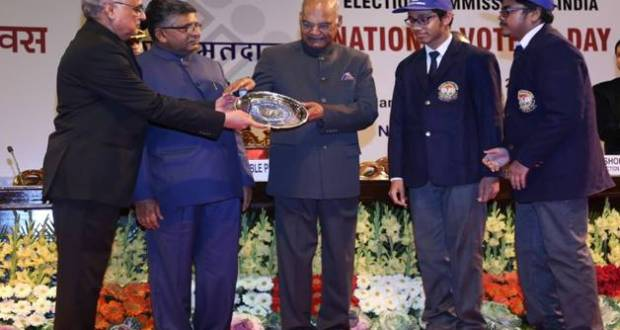winners of National Election Quiz 2018 being felicitated at hands of the first person of India, President Ram Nath Kovind.
