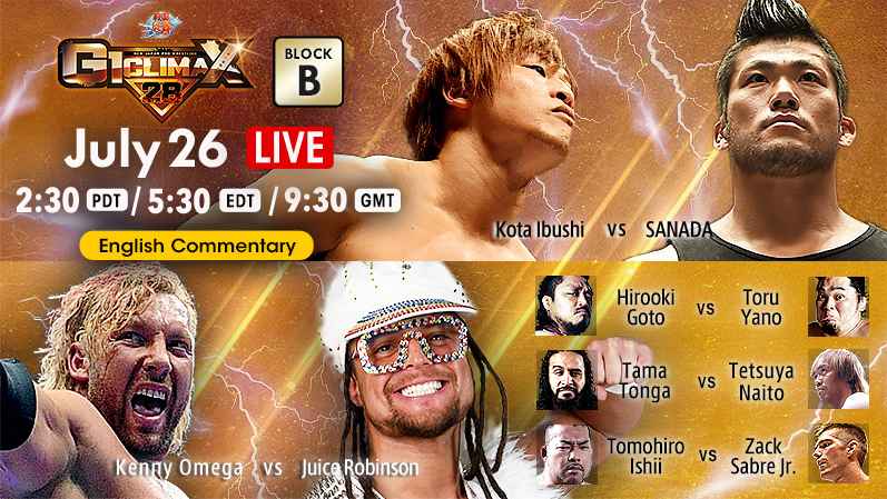 NJPW G1 Climax 28 Results - July 26, 2018