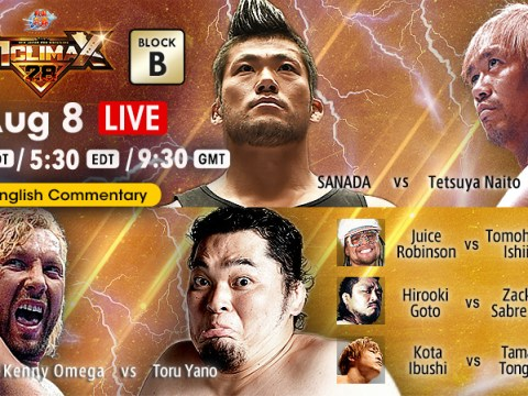NJPW G1 Climax 28 Results - August 8, 2018