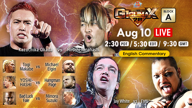 NJPW G1 Climax 28 Results - August 10, 2018