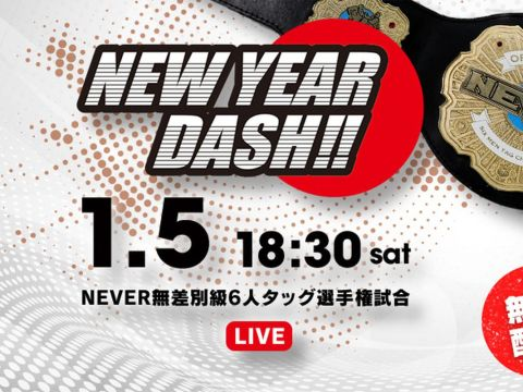 NJPW New Year Dash 2019 Results