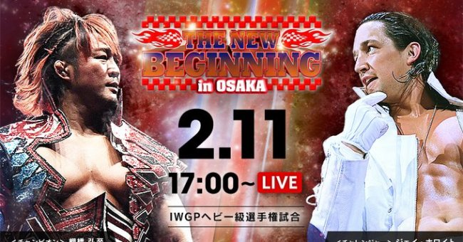 NJPW The New Beginning In Osaka 2019 Results
