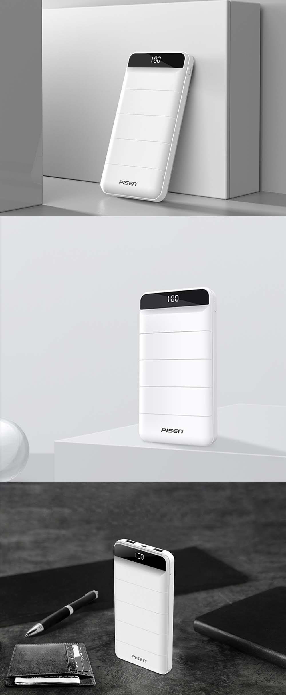 Portable 20000 mAh Power Bank