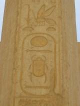 Pinturas en el templo de Ramses III, Lúxor