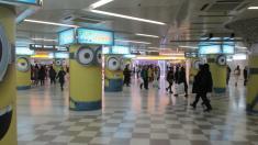 Conexión del Metro en Osaka.