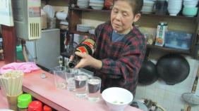 """Sake"", la bebida tradicional de Japón."