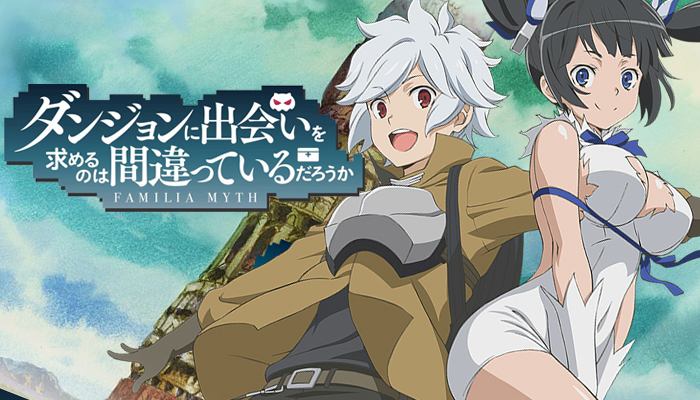 Danmachi (Is It Wrong to Try to Pick Up Girls in a Dungeon?) (2015)