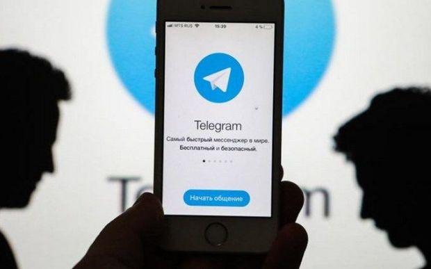 Мессенджер Telegram перестал работать во всей Европе Дуров назвал причину