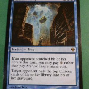 Archive Trap  black core