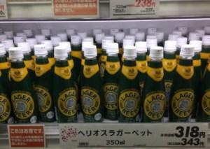 甲子園 ペットボトルビール 持ち込み