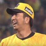 藤川球児 怪我 復帰 いつ 阪神 クライマックスシリーズ