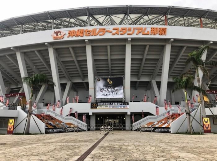 巨人 2019 春季 キャンプ 日程 練習試合 場所 開催