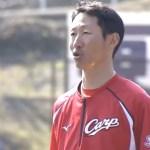 癌 がん 現役 プロ野球選手 過去 闘病 選手