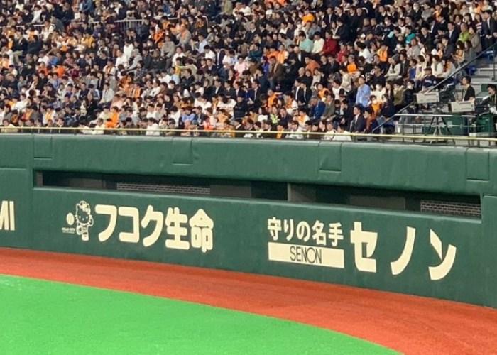 東京ドーム フェンス 穴 NZK とは 予約 申し込み 価格 パーティールーム