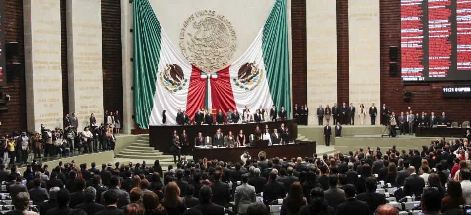 Resultado de imagen para cámara de diputados de mexico