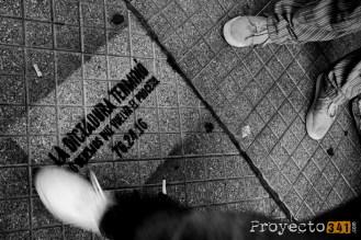Fotografía: © Lucrecia Ricciardi, proyecto341.com reservados todos los derechos / all rights reserved