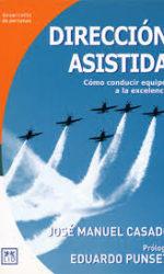 E005_Direccion_asistida