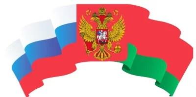obiedinenie belorussii i_rossii
