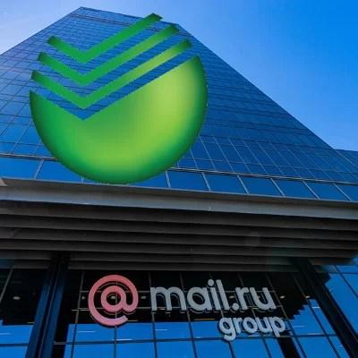 sovmestnoe predpriyatie sberbanka i mail.ru group