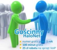 1 Gościnny HaloNet, HaloNet