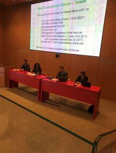 "PRRAC and LCCR's ""Fair Housing Act At 50 Symposium:"" Presentation on the Small Area Fair Market Rule court case by PRRAC Executive Director Philip Tegeler."