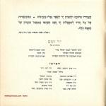 Yad-Vashem13